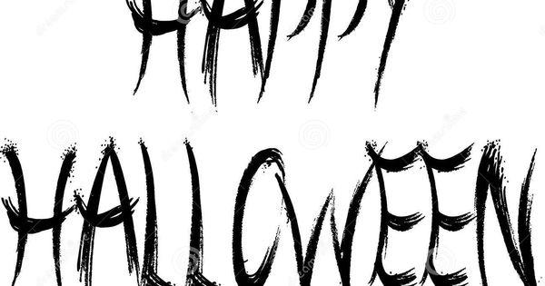 essay su halloween