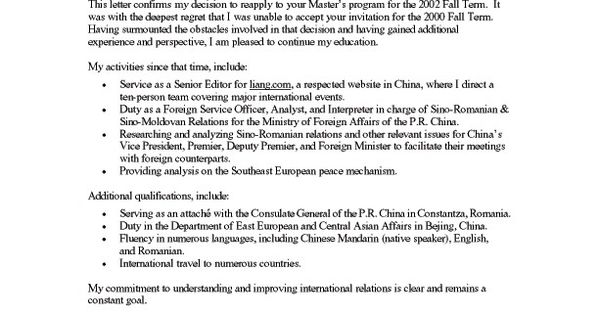 Professional Resume Cover Letter Resume Samples We Are Really Sure That These Professional