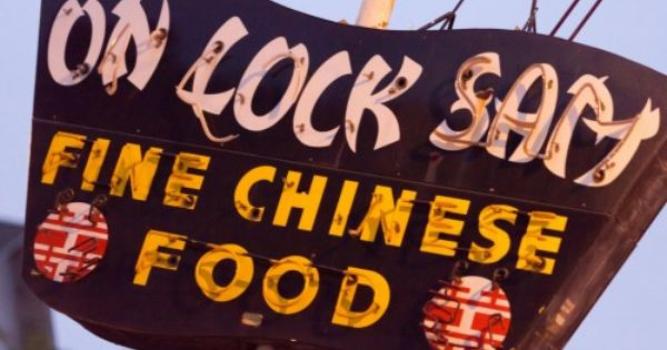 On Lock Sam Fine Chinese Food Stockton California Photo Credit Jeremy Brooks Flickr Creative Commons S Ground Turkey Dishes Turkey Dishes Chicken Wings