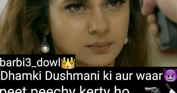 Wah janaab.. | behad | Pinterest | Sad, Hindi quotes and ...