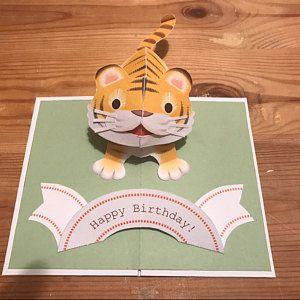 Pattern Pop Up Card Kitten Digital Download File Pop Up Card Templates Digital Download Etsy Pop Up