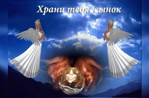 Hrani Tebya Synok Natalya Cshetinina Ya Tebya Lyublyu Citaty Syna