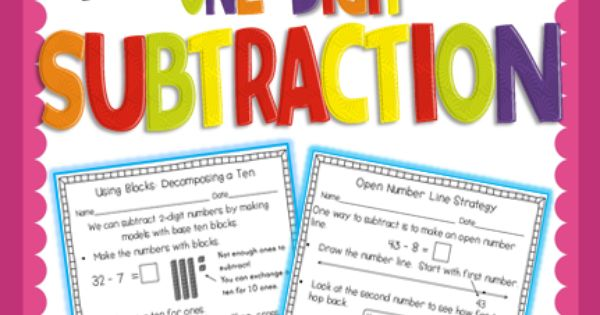 subtraction with borrowing worksheets
