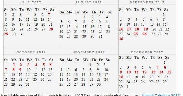 shavuot 2012 calendar