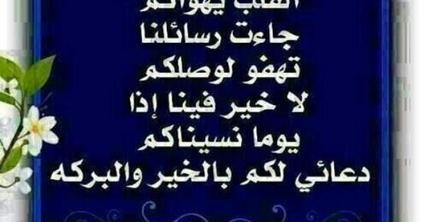 ramadan greeting reply