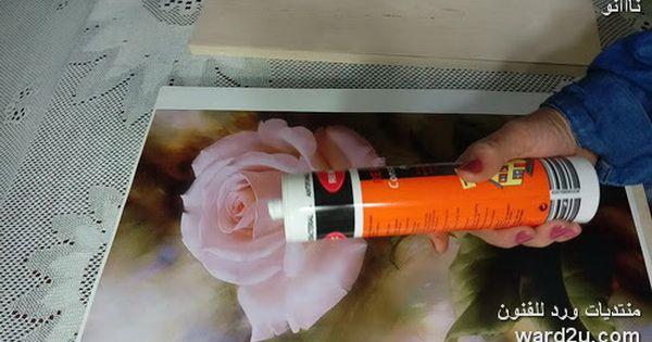 ديكوباج مجسم شرح حصرى Water Bottle Plastic Water Bottle Voss Bottle