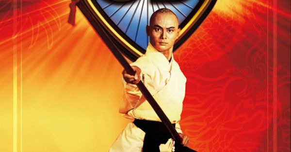 shaw brothers kung fu pinterest kung fu martial and