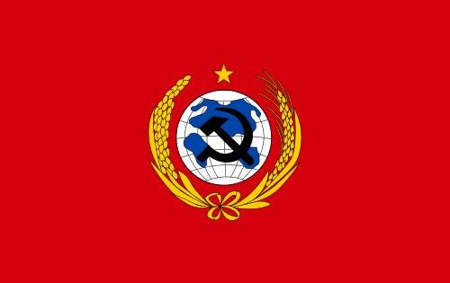 Chinese Soviet Republic Flag 1931 1937 National Flag Historical Flags Flags Of The World