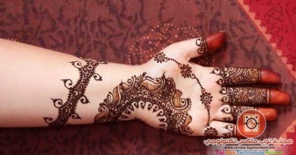 صورة نقش حناء ناعم جدا نقوش رقيقة على الاصابع و وردة انيقة New Mehndi Designs Mehndi Designs Latest Mehndi Designs