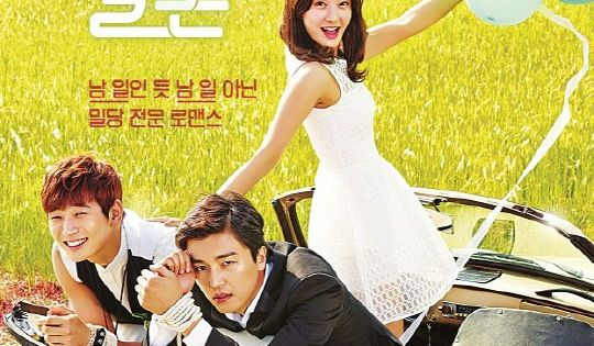 Ro-comic marriage not dating
