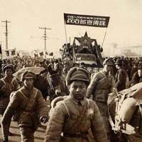 The Chinese Revolution Of 1949 Civil War Chinese History History