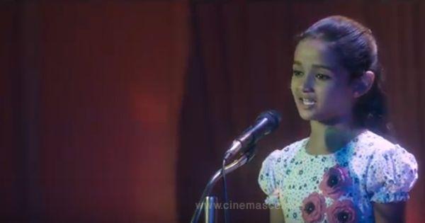 Amar Akbar Anthony Yenno Njaanende Video Song|Baby shreya ...