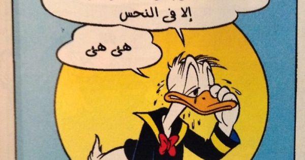 Pin On Arabic Subtitles Translations