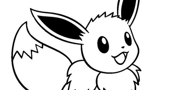 Cute Pokemon Eevee Drawings eiura