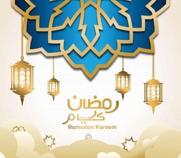 تحية رمضان كريم مع أنماط هندسية عربية إسلامية زرقاء وذهبية أضواء لاتينية عربية ونصوص بالخط العربي أيقونات الذهب الرموز الزرقاء رمضان Png والمتجهات للتحميل Geometry Pattern Ramadan Kareem Calligraphy Text