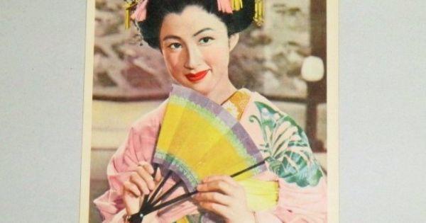 Japanese no mask 194 1