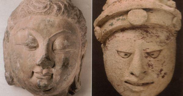 Resultado de imagen para características antropológicas de los asiáticos