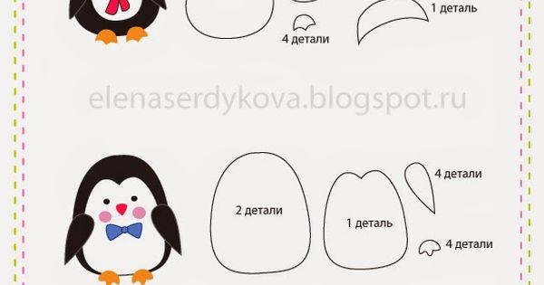 Penguins, Felt patterns and Felt on Pinterest