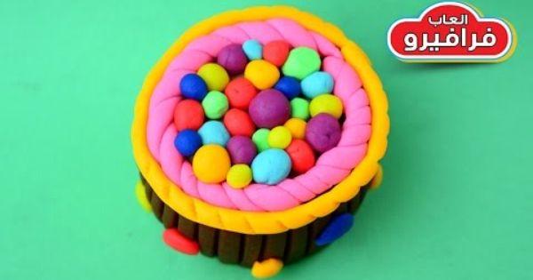 العاب صلصال للأطفال العاب صلصال واجمل الاشكال بالوان قوس قزح العاب صلصال طبخ Desserts Birthday Cake Cake