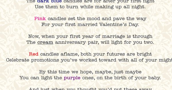 Candle Poem For Wedding Gift: Printable Bridal Shower Candle Poem
