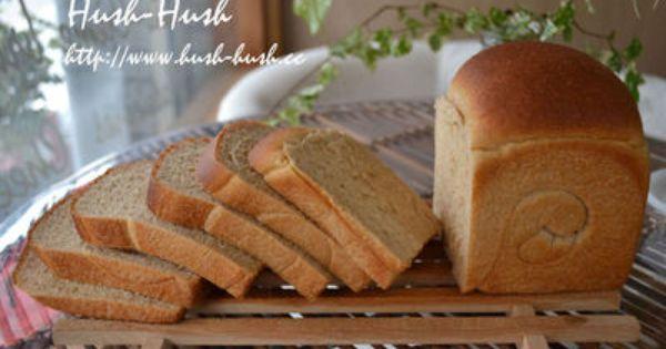 全粒粉のふんわり食パンレシピ アメリカンホールウィートブレッド風 レシピ 全粒粉 パン レシピ 食パン レシピ