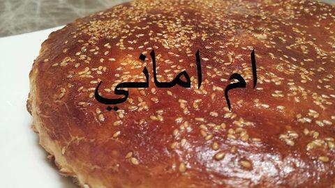فطيرة الشاورما الشهية من اروووع مايكون منتديات الجلفة لكل الجزائريين و العرب Algerian Recipes Food Bread