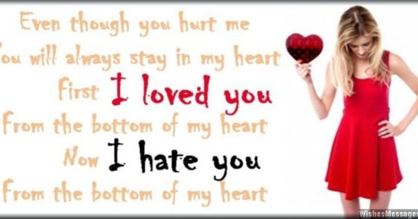 Enlightone: Even Though You Hurt Me, You Will Always Stay In My Heart