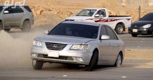 فيديو يمارس التفحيط أمام محكمة جدة موقع تيربو العرب Car Suv Suv Car