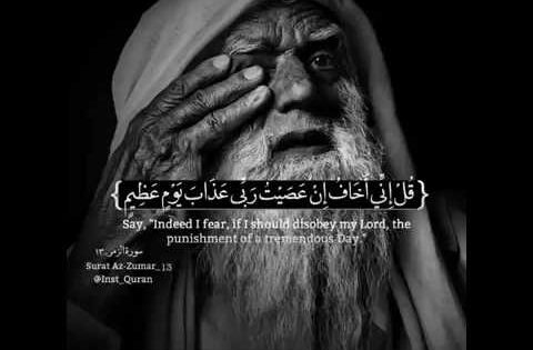 صوته يجنن قران كريم Youtube Quran Recitation Quran Verses Quran Arabic