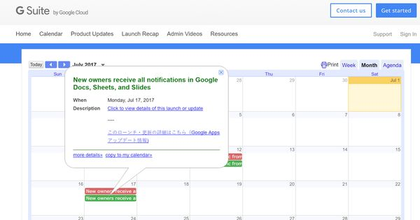 As I\u0027ve said many times over the years, it can be a challenge to - google spreadsheet login