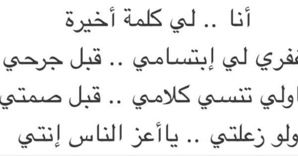 لا انتي وردة ولا قلبي مزهريه من اجمل قصائد بدر بن عبدالمحسن Quotes Math