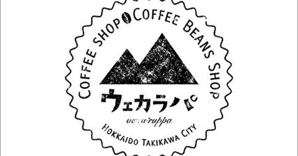 私的に イカす ウマい オモシロい と思ったコーヒー屋さんのブランドロゴ25選 Graphic Design Logo Logo Sign Logo Design Japanese