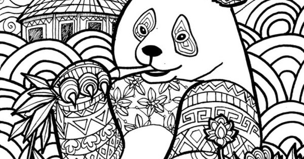 Giant Panda page from my Animal Dreamers coloring book I'm