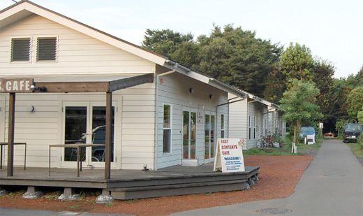 こんな家に住んでみたい 米軍ハウスと呼ばれる平屋のアメリカン古民家