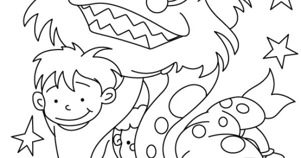 Young Children Celebrate Chinese New Year Coloring Pages Ano