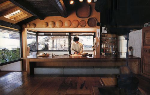 Traditional japanese farmhouse different level kitchen for Traditional japanese kitchen