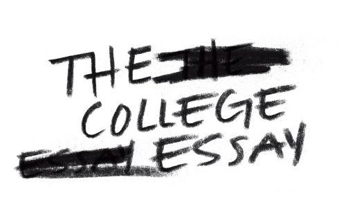 College admission essay contests