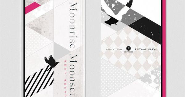 サークル 只 クレイモア 様 同人誌装丁 表紙カバー 章扉などのデザイン ブックデザイン パンフレット デザイン 名刺 デザイン