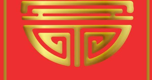 Longevidad es el del amuleto supremo seg n los chinos - Remedios contra la mala suerte ...
