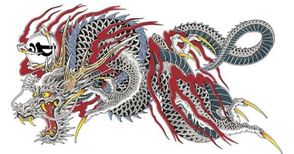 Kiryu Kazuma Tattoo: Draktatuering - Sök På Google