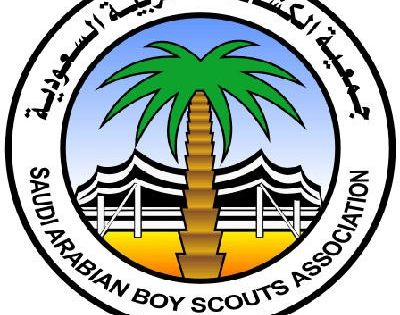 تكريم جوالة جامعة الطائف لتميزهم في معسكرات الخدمة العامة بحج 1437 صحيفة وطني الحبيب الإلكترونية Scout Pie Chart Image