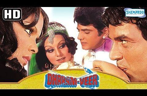 Dharam Veer Hd Hindi Movie Dharmendra Jeetendra Zeenat Aman Neetu Singh With Eng Subtitles Youtube In 2020 Hindi Movies Neetu Singh Subtitled