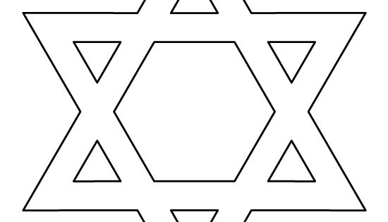 Star Of David Pattern. Use The Printable Outline For