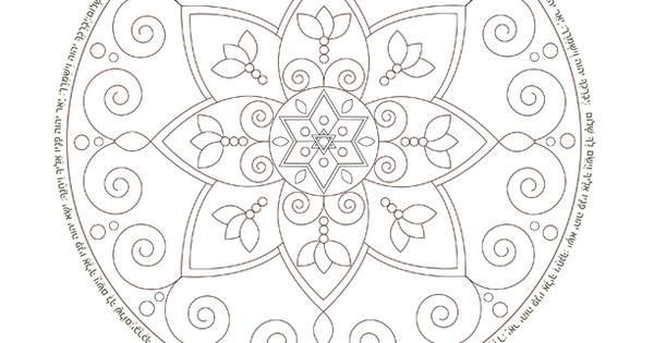 Kids coloring page birkat kohanim kids printable jewish for Jewish mandala coloring pages