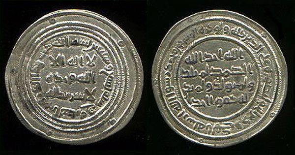 مسكوكات الخليفه عبد الملك بن مروان Old Coins Coins Ancient