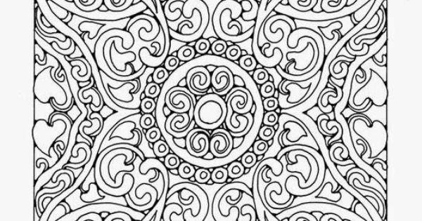 Mandala Difficile Dessin Compliqu 233 Mandala Pour Adultes