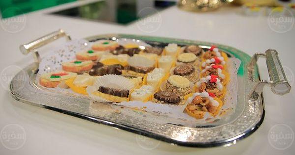 Cbc Sofra طريقة تحضير سابليه مشكل رانيا الجزار Recipe Food Recipes Breakfast