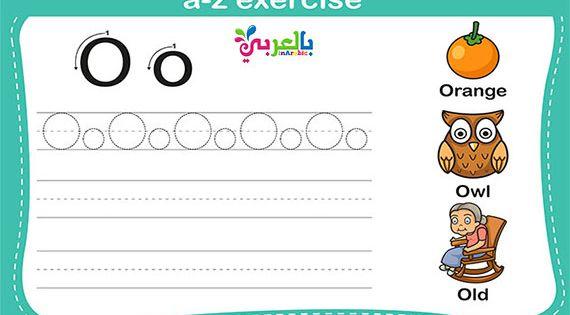 بطاقات جديدة لحروف اللغة