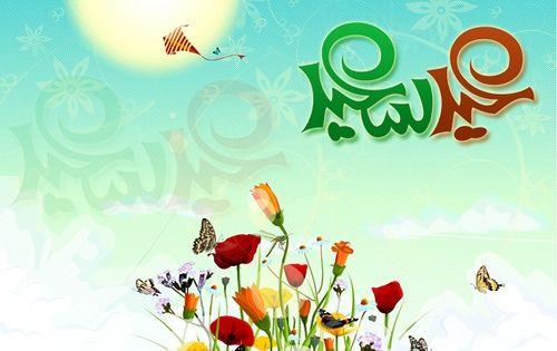 موعد عيد الفطر 2021 Neon Signs Eid Al Fitr Neon