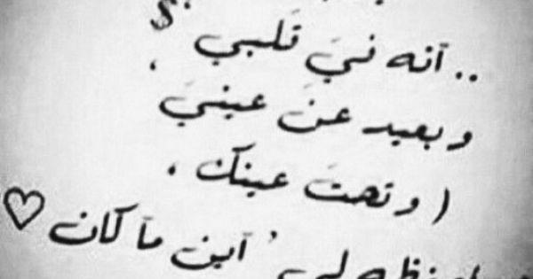 ولدي حبيبي نور عيوني Love Words Arabic Love Quotes Islamic Love Quotes